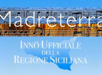 Inno Ufficiale della Regione Siciliana